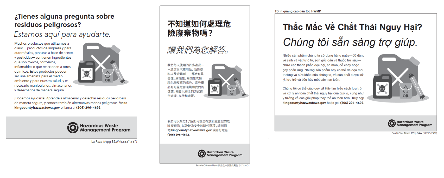 2020-GFKC-Translated-Ads
